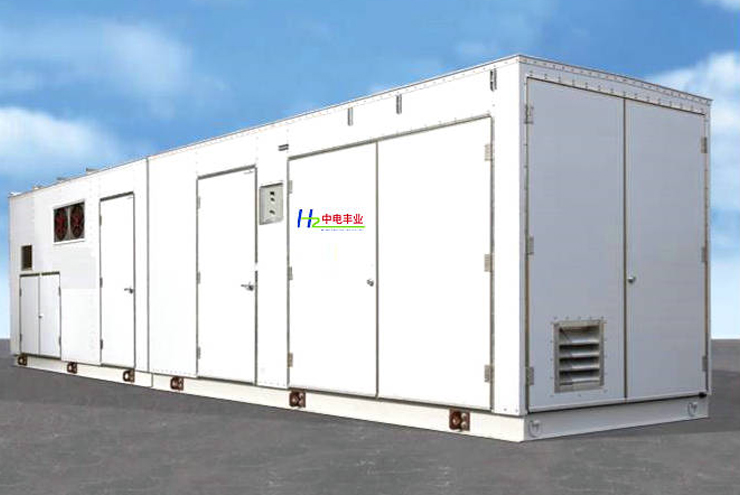 Megawatt Level Hydrogen Storage Cogeneration Project, PEM technology