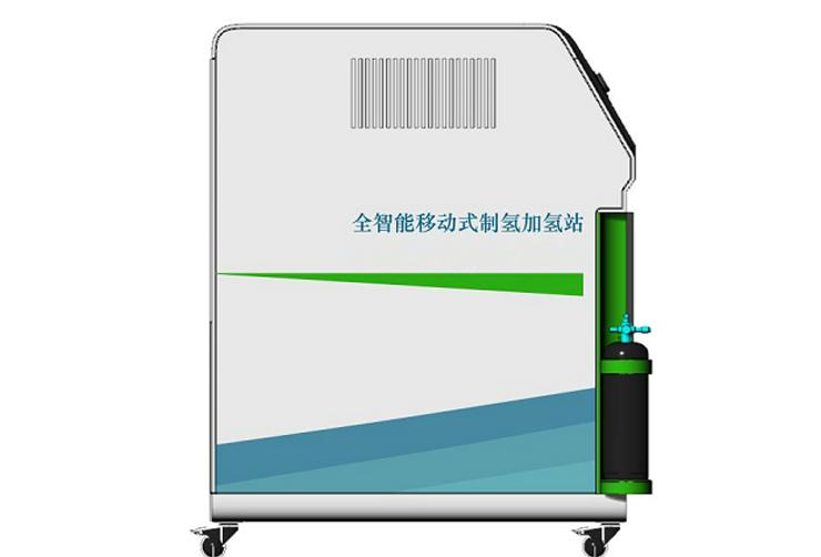 35MPa High-pressure mobile hydrogen generation, storage & refueling system